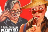 Το σεξ στη Σοβιετική Ένωση