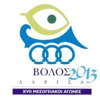 147 εκ. ευρώ για τους Μεσογειακούς Αγώνες μόνο στο Βόλο!