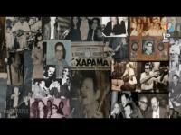 «Χάραμα» εκδηλώσεων στα Τρίκαλα για τον Τσιτσάνη
