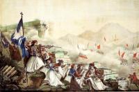 Η πρώτη χώρα που αναγνώρισε την Ελληνική Επανάσταση