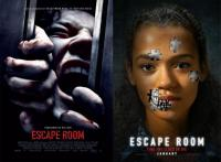 Escape room στον Δημοτικό Κινηματογράφο