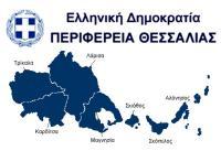 20 νέα έργα υποδομών από την Περιφέρεια Θεσσαλίας στην Π.Ε. Τρικάλων