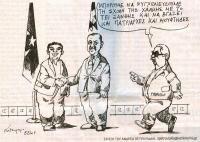 Ελληνο-Τουρκικά παζάρια...!
