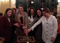 H κοπή της πίτας του Συλλόγου Γυναικών Ν.Τρικάλων