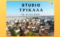 «Στούντιο Τρίκαλα» για 4 ημέρες - Αλλαγές στις κυκλοφοριακές συνήθειες λόγω των γυρισμάτων ιταλοαμερικανικής ταινίας