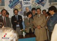 Από την επίσκεψη Μεϊμαράκη πριν 32 χρόνια στα Τρίκαλα