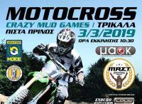 Crazy Mud Games @ Trikala - Πίστα Πρίνος