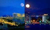 Οι πρωτεύουσες της Ελλάδας...