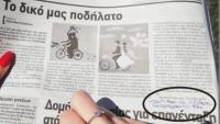 Ρόδος: Επική πρόταση γάμου με άρθρο σε εφημερίδα