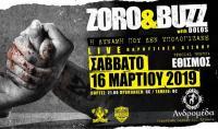 Zoro & Buzz και Πάνος Μπούσαλης αυτή την εβδομάδα στο