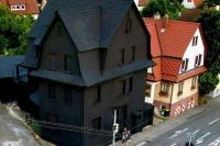Το κατάμαυρο κτίριο