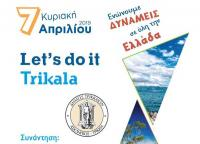 Let's do it Trikala! Καθαρίζουμε εθελοντικά τη διαδρομή πέριξ του Φρουρίου