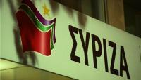 Εκδήλωση του ΣΥΡΙΖΑ για την Προοδευτική Συμμαχία στην Ελλάδα και στην Ευρώπη την Κυριακή 7/4/2019 στο Φρούριο