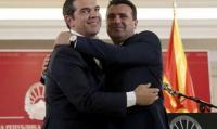 Η πρεσβεία των Μακεδόνων στην Ελλάδα