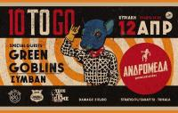 10 To Go-Green Goblins-Συμβαν @ Ανδρομέδα