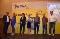 Παρουσία Δημάρχου Δήμου Μετεώρων στην επετειακή εκδήλωση της ΕΔΑ Θεσσαλονίκης – Θεσσαλίας