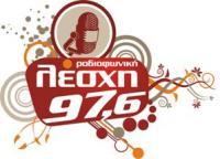 Λάππας και Μανώλης στη Ραδιοφωνική Λέσχη 97,6