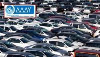 ΑΑΔΕ: Αυτοκίνητα από… 200 ευρώ σε δημοπρασία !