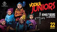 Vodka Juniors, Στράφι, Kimis & Bebis