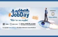 JobDay: ημερίδα για δικτύωση εργασίας στα Τρίκαλα