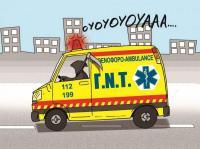 Emergency -