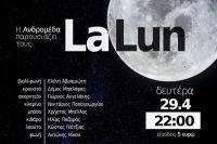 Οι Lalun επιστρέφουν στην σκηνή της Ανδρομέδας τη Δευτέρα του Πάσχα