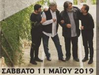 Γιώργος Μεράντζας Σάββατο 11 Μαΐου στην Ανδρομέδα μουσικό στέκι