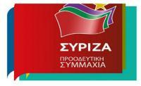 Στα Τρίκαλα την Παρασκευή 17-5-2019 ο πρωθυπουργός Αλέξης Τσίπρας