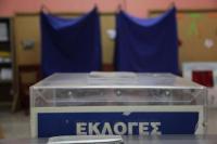 Υπάρχει περίπτωση να αναβληθούν ή και να ματαιωθούν οι εθνικές εκλογές;