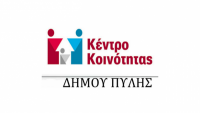 Εργαστήριο συμβουλευτικής ανέργων