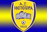 Tετραήμερο τουρνουά ποδοσφαίρου με συμμετοχή ομάδων από όλη την Ελλάδα