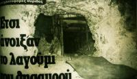 Tο ριφιφί του αιώνα στην Καλλιρόης το '92 - Η μεγαλύτερη ληστεία όλων των εποχών στη Ελλάδα