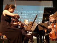 2ο Διεθνές Φεστιβάλ Κλασσικής Μουσικής Δωματίου Θεσσαλίας
