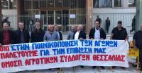 ΑΙΣΧΟΣ ΜΕ ΣΦΡΑΓΙΔΑ ΣΥΡΙΖΑ - Βαριές καταδίκες σε βάρος αγωνιστών αγροτών