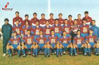 Η ερασιτεχνική ομάδα του ΑΟ Τρίκαλα το 1995