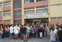 Aποχαιρετιστήρια εκδήλωση του 4ου Γυμνασίου Τρικάλων «Γιώργος Σεφέρης»
