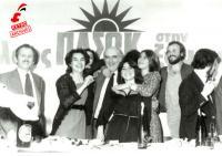 Πριν 38 χρόνια με τον Ανδρέα στα Τρίκαλα...