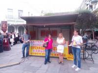 Η προεκλογική παρέμβαση του ΚΚΕ(μ-λ) στα Τρίκαλα
