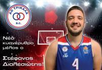 Ο Στέφανος Διαλεσιώτης στην ομάδα μπάσκετ του ΑΟΤ
