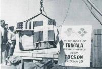 Όταν τα Τρίκαλα αδελφοποιήθηκαν με τη Τουσόν της Αριζόνας