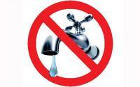 Διακοπή των παροχών ύδρευσης με οφειλή πάνω από 150,00 € στο δήμο Πύλης