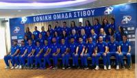 Έξι Τρικαλινοί αθλητές στο Ευρωπαϊκό πρωτάθλημα του Μπίντγκοζ με την Εθνική Στίβου