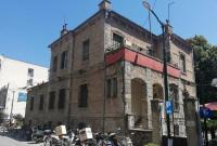 Λαογραφικό Μουσείο Τρικάλων