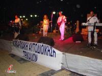 Oι Ζιγκ-Ζαγκ στο Ζάρκο σε εκδήλωση της Νομαρχιακής Αυτοδιοίκησης Τρικάλων