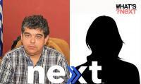 Γυναίκα εκλεκτή γαλάζιων στελεχών για διοικήτρια στα Τρίκαλα