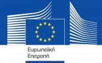 Δήλωση του Νίκου Ανδρουλάκη για τη νέα Ευρωπαϊκή Επιτροπή