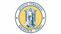 Επεκτείνεται μέχρι την παραμονή Πρωτοχρονιάς η ρύθμιση για οφειλές προς τον Δήμο Τρικκαίων