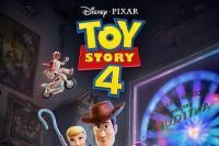 ΣΙΝΕΑΚ: TOY STORY 4 στον Δημοτικό Κινηματογράφο