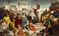Έλληνες, Γραικοί η Ρωμιοί;