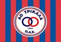 H προπώληση εισιτηρίων για το ΑΟ Τρίκαλα – Βέροια